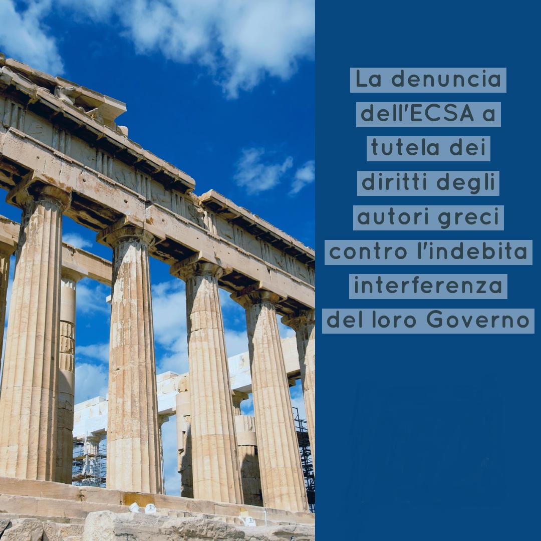 Ecsa e la denuncia contro il governo Greco